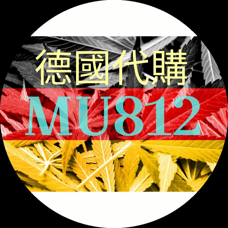 MU812