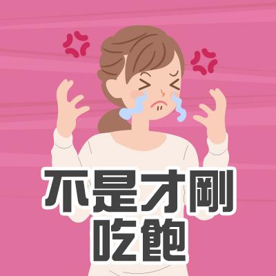 軒&宸mami