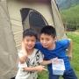 Jasper & Justin 's Sweet Home~