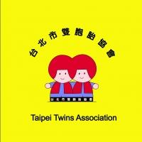 雙胞胎協會&超人爸媽情報站
